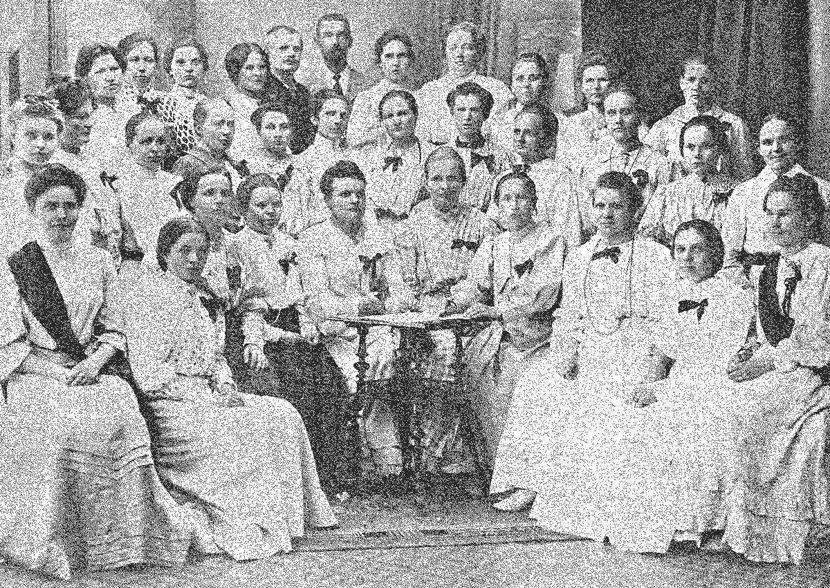 essay liberation socialism w womens  essay liberation socialism w womens