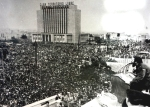 First Declaration of Havana