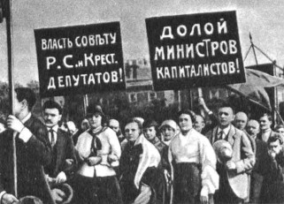 revolutionary movements in russia essay This caused many opposition movements but it was the breeding ground of revolutionary ideas russia was suggested essay plan 1 russia embarked during.