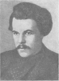 Vladimir_Nikolaevich_Zalezhskiy_