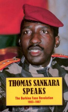 Sankara Pathfinder