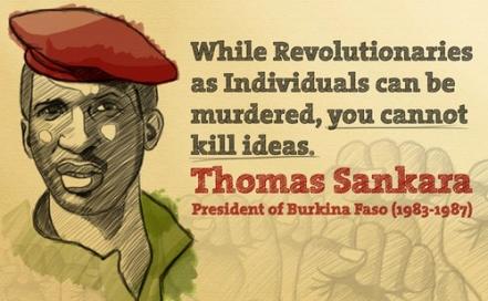 Sankara Poster