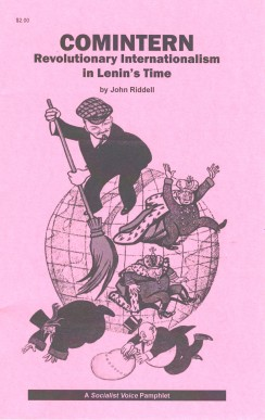 Comintern pamphlet-2
